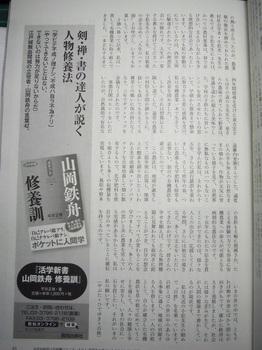 DSCF4510.JPG